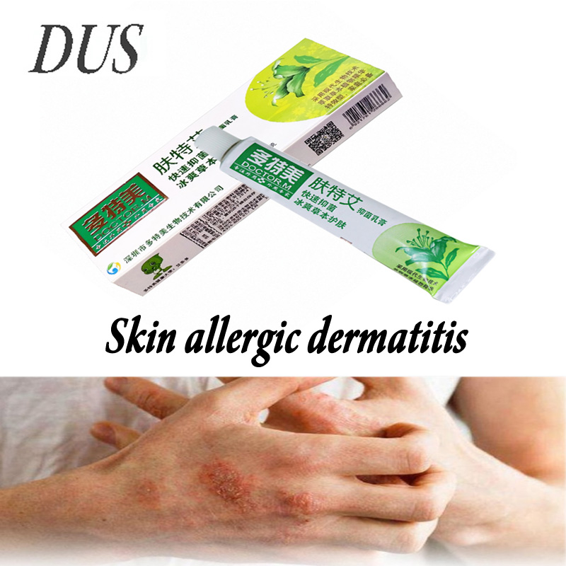 DUS 2PCSLOTS Herbal Antibacterial Skin Itch Creams Skin Allergy Dermatitis And Eczema Cream Chinese Ointment