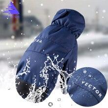 2-в-1 варежки лыжные перчатки для сноуборда Для мужчин Для женщин зимние спортивные утеплитель теплый Водонепроницаемый ветрозащитный Лыжный Спорт Рыбалка