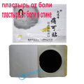6 piece patch pain back Handmade black plaster Medical Plaster Back Pain Relief Patch Health Care 10*10 cm zb pain relief