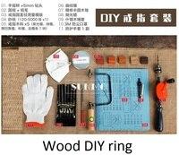 DIY Rings Tools Wood Set Bags Rings DIY Set Handmade Cylinders DIY Set Tools Set ring