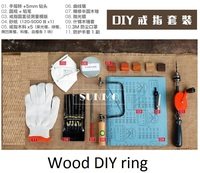 DIY Rings Tools Wood Set Bags Rings DIY Set Handmade Cylinders DIY Set Tools Set ring