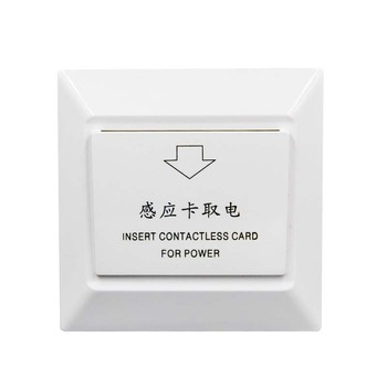 T5557 Hotels Hotel Card Sensor Card Power Switch Third Line Delay 40A 8800W image