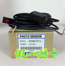 New Original Photoelectric switch Sensor BY500-TDT1 BY500-TDT2 BYS500-TDT1 BYS500-TDT2 Sensor new and original z2r 400n optex photoelectric switch photoelectric sensor