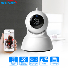 HD 720P Home Security IP Camera Two Way Audio Wireless Mini Camera 1MP Night Vision CCTV WiFi Camera Baby Monitor iCsee