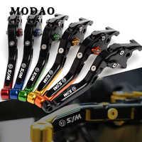 Für SYM T2 T3 SB300 WOLF250 T2/T3 SB 300 WOLF 250 CNC aluminium Motorrad bremse digital kupplung hand bremshebel zubehör
