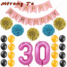 1st 21st 30th 50th 60th Happy Birthday hot pink Banner Bunting pom poms latex Balloons Anniversary Decoration Party Supplies