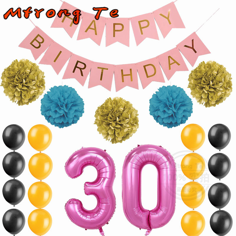 1st 21st 30th 50th 60th Happy Birthday Hot Pink Banner