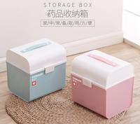 Multi medicine box family children first aid kit medicine storage box medical box home small medical box
