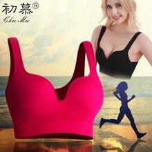 The new MS 3D adjustment wireless sleep underwear gather running shock Yoga traceless sports bra