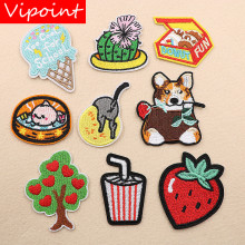 VIPOINT embroidery dogs trees patches fruits cactus badges applique for clothing XW-39