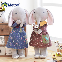 30cm Kawaii Stuffed Baby Kids Toys for Girls Birthday Christmas Gift Plush Sweet Cute Lovely 12.5 Inch Elephant Metoo Doll