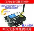 Промышленного класса GPRS DTU KS-93G мини модуль Беспроводной передачи данных поддержка 485 и 232