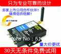 industrial-grade GPRS DTU KS-93G mini Wireless data transmission module Support for 485 and 232