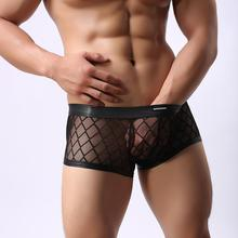 Fashion Sexy Lingerie Men s Plaid Fishnet Underwear Cool and Refreshing Sexy Hipster Boxers Mesh Sheer