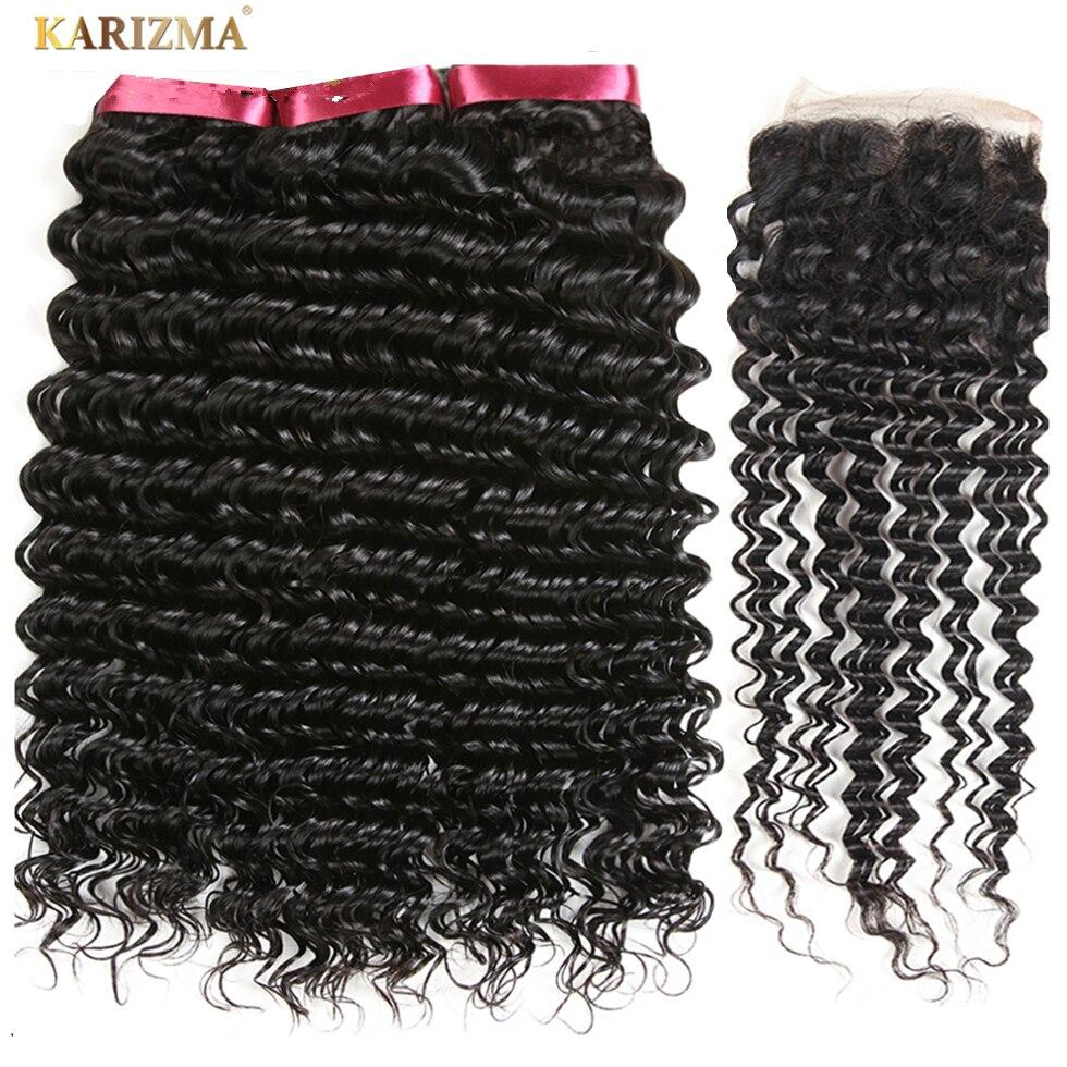 Karizma бразильский глубокая волна Связки с закрытием 4X4 бесплатная часть 100% человеческих волос 3 Связки с закрытием 4 шт. не Волосы remy ткань