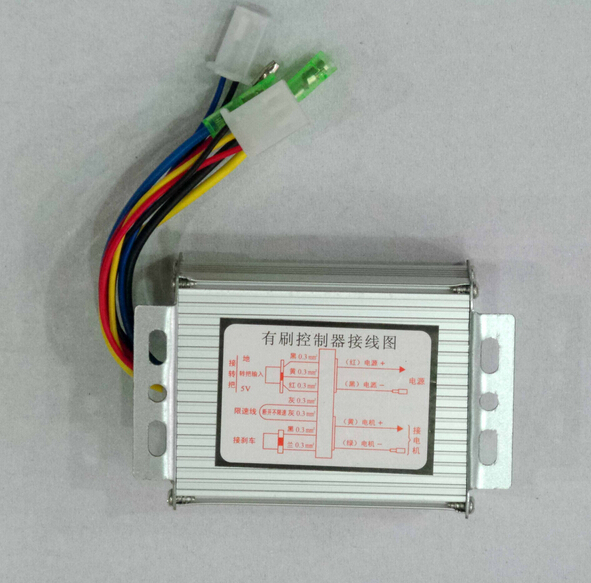 Free Shipping 350W 24V DC brush motor controller E-bike electric bicycle speed control 10 50v 100a 5000w reversible dc motor speed controller pwm control soft start high quality