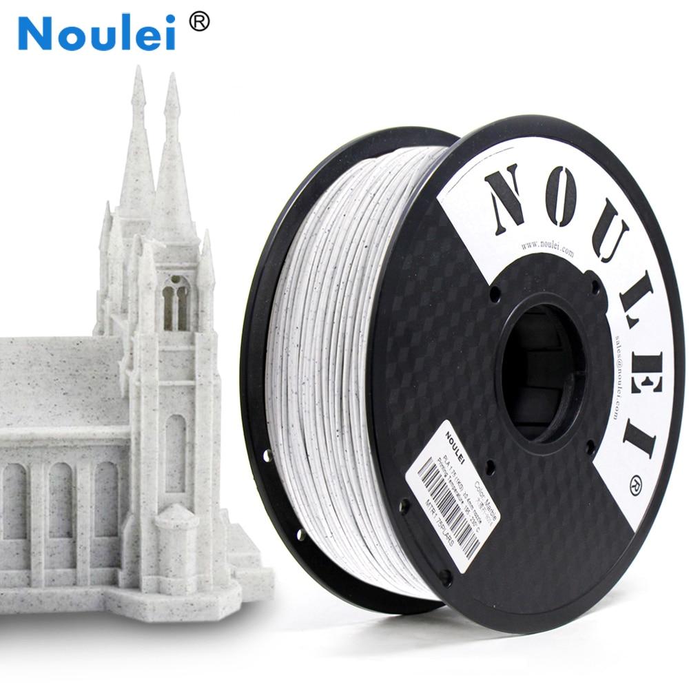 Büroelektronik Systematisch 1 Kg Rock Textur Pla Noulei 3d Drucker Filament Marmor Farbe Spezielle 3 D Druck Material Mit Einem LangjäHrigen Ruf