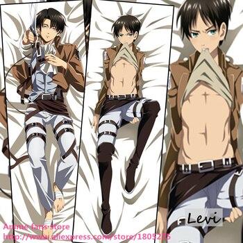 150cm anime pillowcase attack on titan