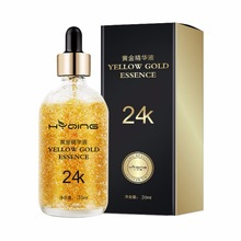 24k Gold Whitening Essence Moisturizing Brighten Skin Color Anti-Wrinkle Lighten Fine Lines Face Essence Serum цена