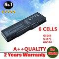 Bateria do portátil para Dell Inspiron 6000 9200 9300 9400 E1505n E1705 M6300 células 6U4873 GG574 6