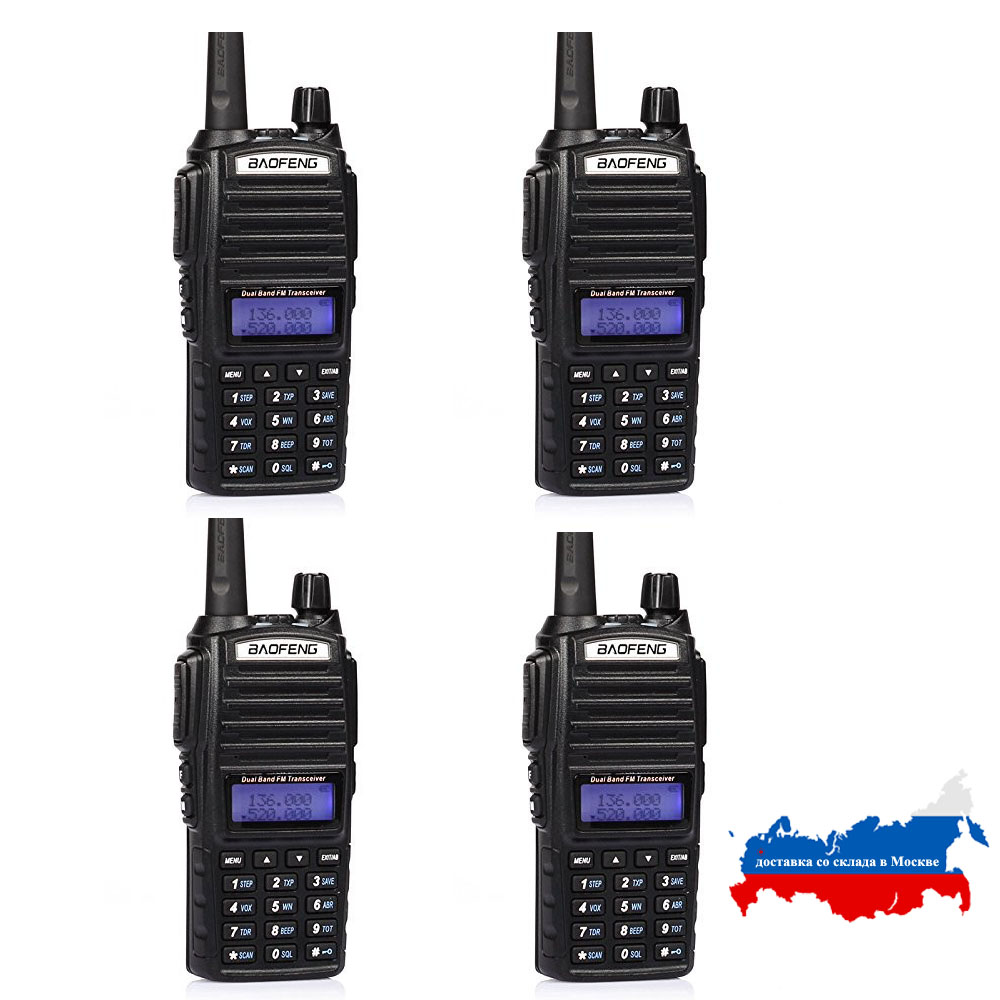 4PCS BaoFeng Newest Dual Band Two Way Radio UV-82 With Double PTT Design 136-174&400-520MHz Long Transmit Range Free Shipping