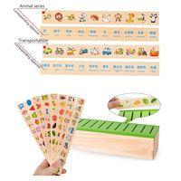 Rompecabezas Montessori  juguetes de aprendizaje  caja de clasificación de conocimiento  juguetes de madera para niños