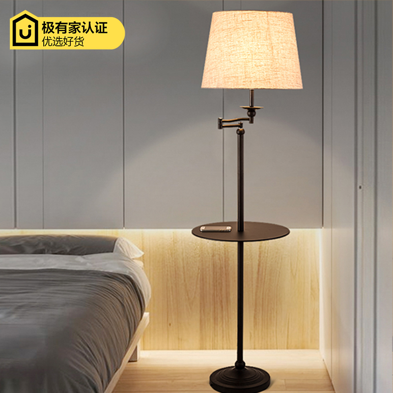 A1 The American minimalist NEW study the living room bedroom lamp vertical floor lamp table lamp remote storage tray FG545