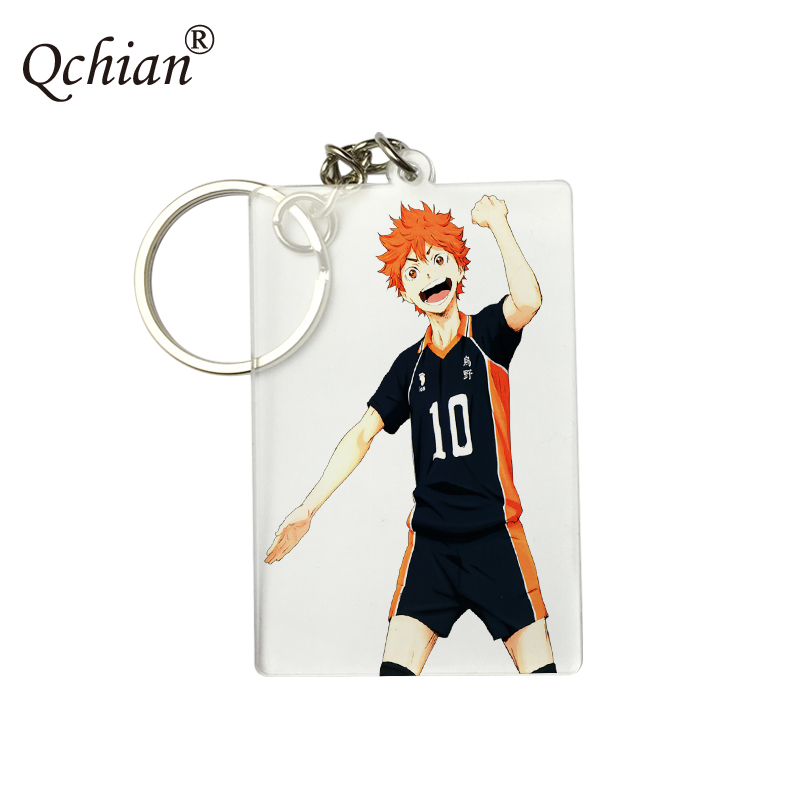 Anime Haikyuu!! Acrylic Double-sided Transparent PNG Format HD Picture Printed Keychain Decorative Pendant Logo Customization