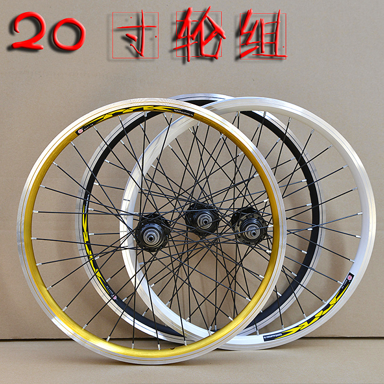 20 inch fold bike aluminum alloy wheel folding bicycle 6 7 speed 21 disc v brake bike wheelset altruism k1 folding bike aluminium for kid s bicycle 7 speed 20 inch bicicleta mountain bike double disc brake downhill bike