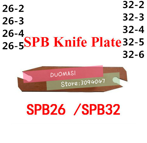 SPB26-2/SPB26-3/SPB26-4/SPB26-5/SPB32-2/SPB32-3/SPB32-4/SPB32-5/SPB32-6 Part Off Blade Cutting Tools,Part Blade Lathe Tools