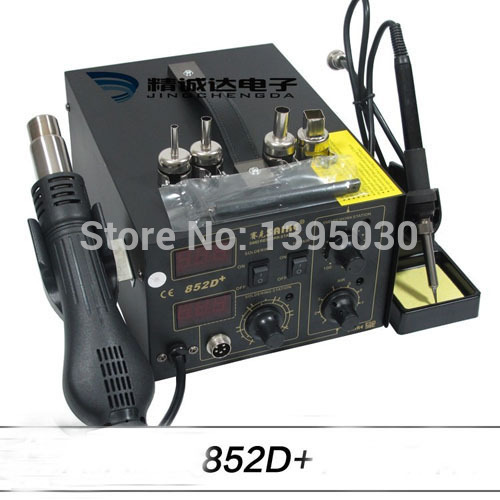1pcs/lot 852D++ Hot Air Desoldering Station Hot Air Rework Soldering Station 220V/100V 700W Hot Air Gun Soldering брюки elena miro брюки зауженные