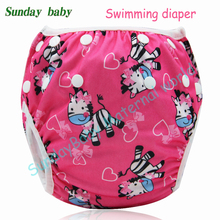1pc Baby swim pants waterproof swimming diaper mesh fabric inner baby swimming diaper one size adjustable baby swim diapers