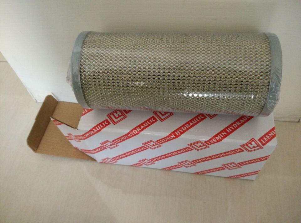 oil filter element HDX-63x10Q