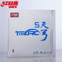 DHS Original TINARC 5 Pimples In Table Tennis Rubber Ping Pong Sponge