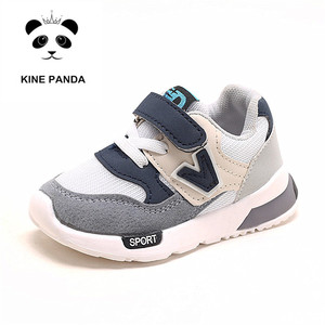 Image 2 - KINE PANDA Kindergarten Kids Casual Sneakers Breathable Boys Girls Sport Running Shoes Toddler Baby Boy 1 2 3 4 5 Years Old