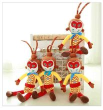 Chinese style Plush Toy the journey to the west the monkey king doll pillow