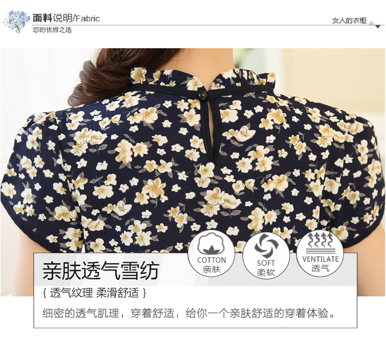 HTB1bwWsPVXXXXbDXVXXq6xXFXXXF - Summer Floral Print Chiffon Blouse Ruffled Collar Bow Neck Shirt