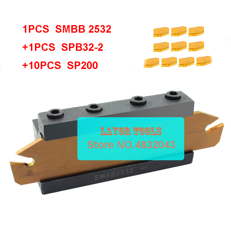 25mm petiole SPB32-2 1pcs+SMBB2532 1pcs+ SP200 NC3020/NC3030 10pcs=12pcs/set NC3020/NC3030 Machining steel CNC lathe tool