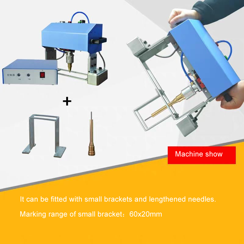 Blue Color Fast Speed Marking Portable Marking Machine