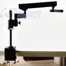 Стойка FYSCOPE с шарнирным рычагом и зажимом для стереомикроскопов