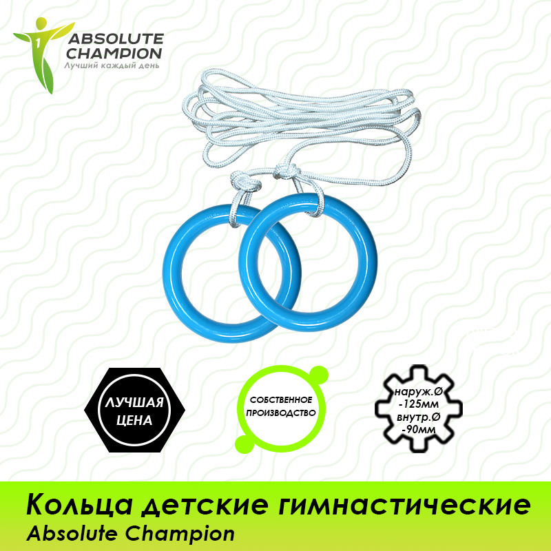 Rings gymnastic for a sports complex Absolute Champion nexpro wood gymnastic ring olympic strength training gym rings wooden for crossfit