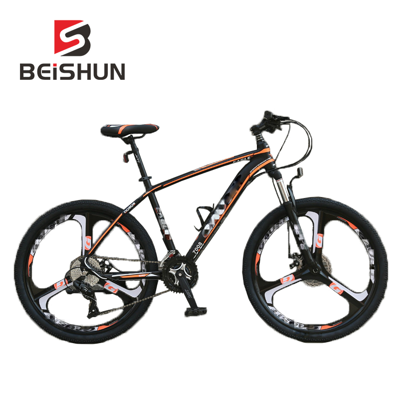 26 Inch Integral Magnesium Alloy Wheel Speed Shift Mountain Bike Bicycle