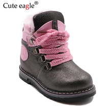 Cute eagle Winter Girls Felt Boots Boys Snow Fashion Shoelace Soft Bottom Kid Rubber Snowshoe 5 Colour Size 23-28