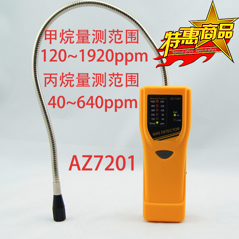 AZ7201 Portable Sensitive combustible gas detector Handheld Propane Gas Leakage Tester, Methane Gas Leak Detector dy8800a combustible gas leak detector gas tester
