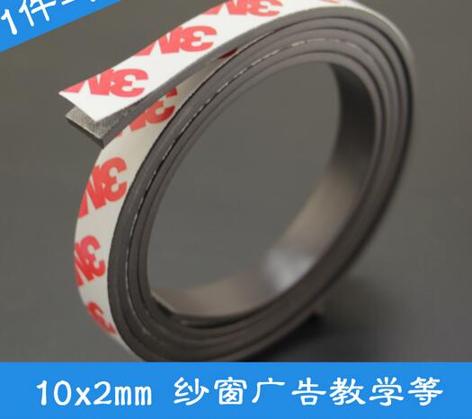 10*2mm self Adhesive Flexible 3M Magnetic Strip Rubber Magnet Tape 2M Length width 10mm thickness 2mm, 10mm x 2mm борис долинго точка джи эл