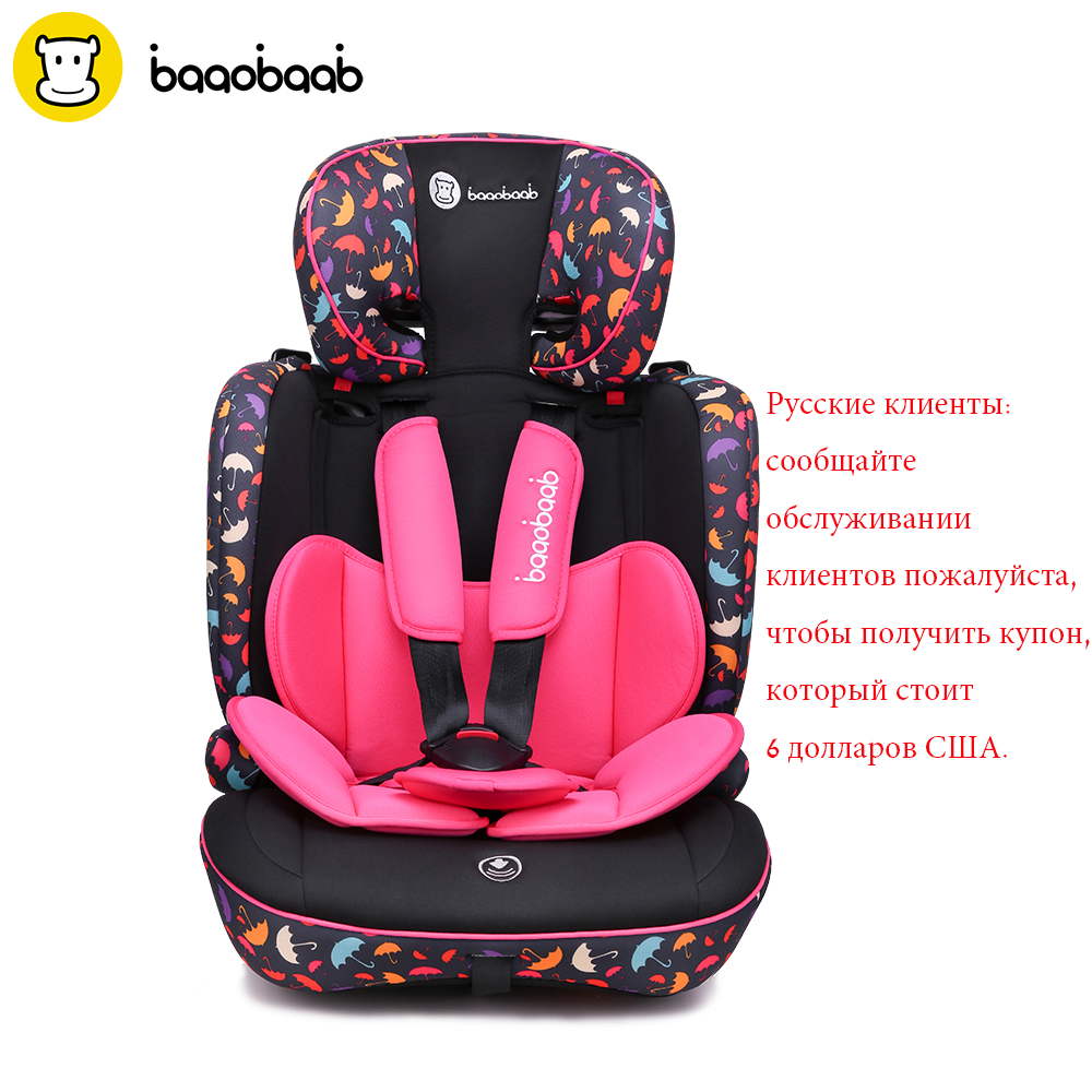 Baaobaab BA05A 9 Month -12 Years Old Child Car Seat Forward Facing 9-36 kg Five-Point Harness Baby Booster Safety Seats