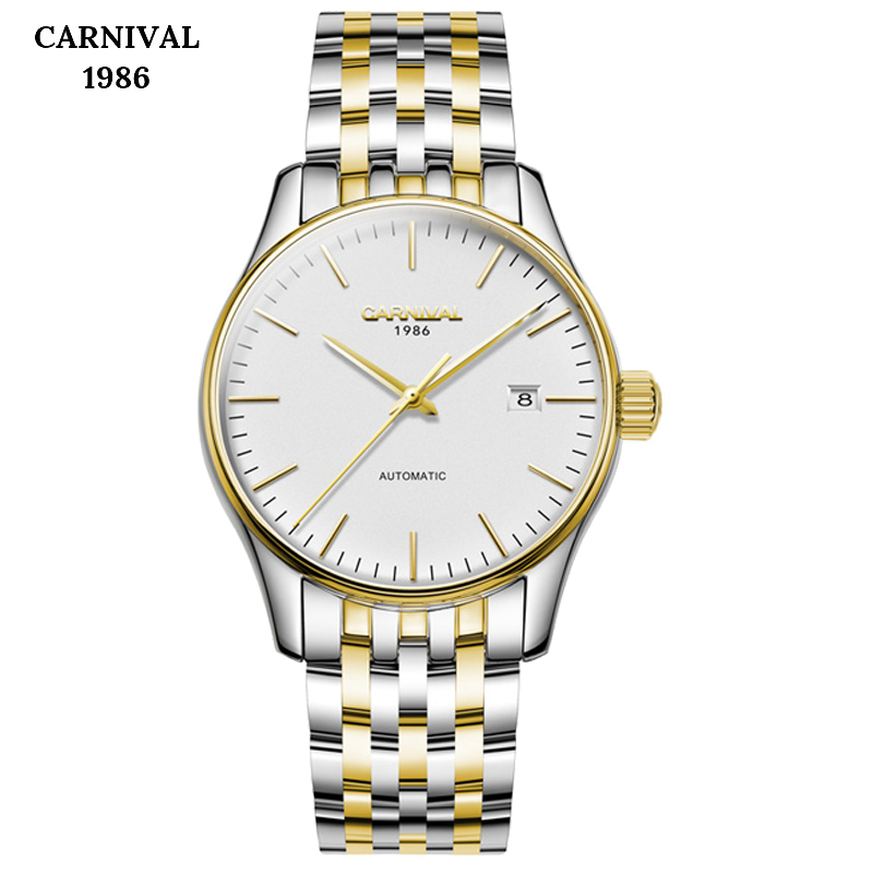 CARNIVAL Relogio Masculino Mens Watches Luxury Brand  Automatic Mechanical Watch Men Full Steel Business Waterproof Sport ClockCARNIVAL Relogio Masculino Mens Watches Luxury Brand  Automatic Mechanical Watch Men Full Steel Business Waterproof Sport Clock