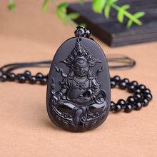 Drop Shipping Men's Necklace Pendant Natural Obsidian God of Wealth Pendant Gift for Men Women Fine Jades Stone Jewerlry все цены