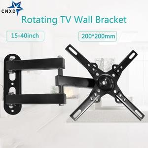 Image 3 - Universal Adjustable 15KG Cantilever Mount Stand Rotating TV Wall Bracket Holder for 15   40 Inch LED LCD Flat Panel Plasma TV