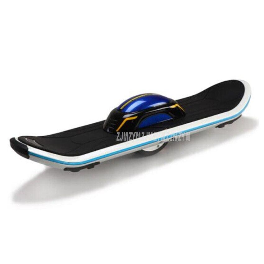 Planche à roulettes électrique légère de Longboard en bois de Scooter adulte de planche à roulettes de 200 W quatre roues maximum 15-18 km/h 220 V/110 V